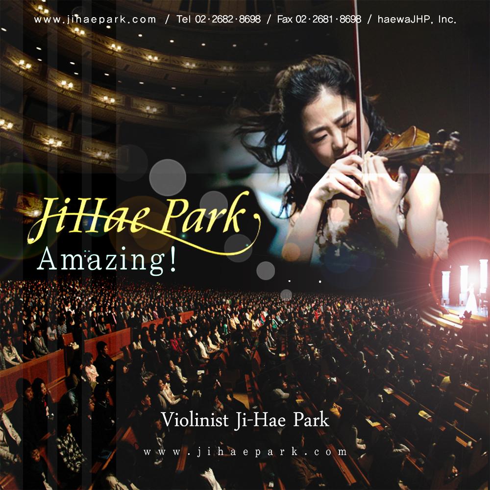 Ji-Hae Park Amazing!