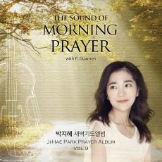 새벽기도 앨범 Morning Prayer